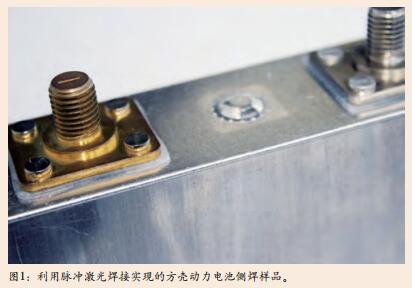列举了方形动力电池及电池pack工艺特点及设备发展趋势.